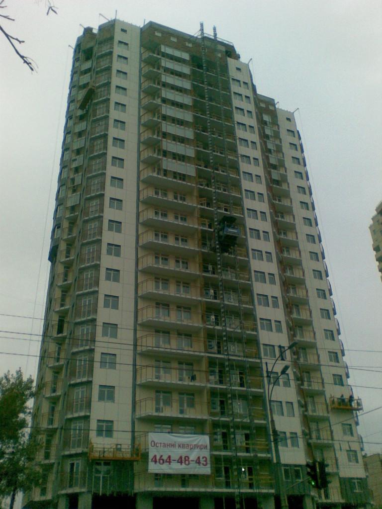 Жилой дом,Национальная Строительная Компания ,г.Киев
